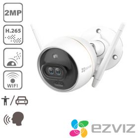 Caméra surveillance C3X 2MP