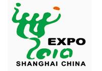 L'innovation à l'exposition universelle de Shanghai 2010