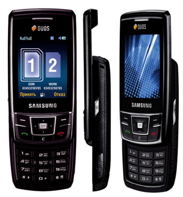 Le téléphone double carte SIM : 2 mobiles en 1 !