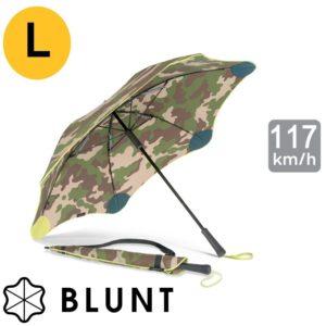 parapluie-tempete-anti-vent-blunt-classic-jaune